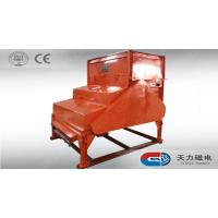 TL3G three roller dry magnetic separator