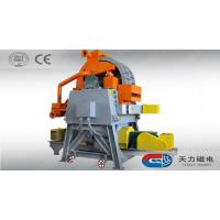 Quality TLGT Vertical ring and pulsating high gradient magnetic separator for sale
