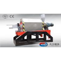 Quality TLNT Inner Tank Type High Gradient Magnetic Separator for sale