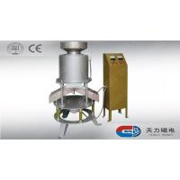 Quality TLDFB semi-auto powder magnetic separator for sale