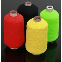 Quality Rubber Covered Yarn LQE002 for sale