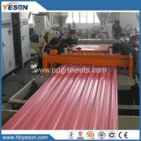 Quality 0.3mm ppgi corrugated roofing sheet for sale