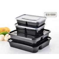 Buy cheap Custom design lunch box disposable mess tin food vegetable fruit packing box trey from Wholesalers