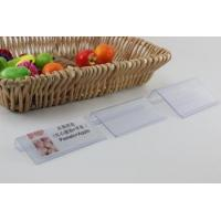 Buy price tag label card frame POP promotion sign frame label holder shelf talker data strip at wholesale prices