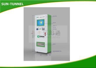 Buy Custom Made Automatic Cigarette Vending Machines For Shopping Mall And Airport at wholesale prices