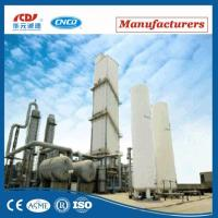 Quality Air Separation Unit With Liquid Argon for sale
