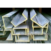 Quality Product EN10025-2 S275J0 high yield strength channel steel for sale