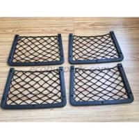 Buy cheap Custom Bus Seat Accessories /Mesh Bag/Wall Mounted Magazine Rack Suppliers from wholesalers
