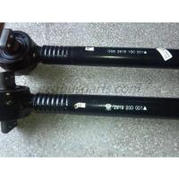 Quality OEM Suspension Parts Yutong Bus Spare Parts Stabilizer Bar In Stock for sale