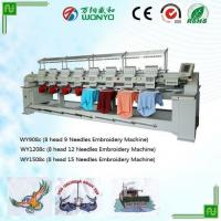 Buy cheap 8 Head Industrial Automatic Embroidery Machine from wholesalers