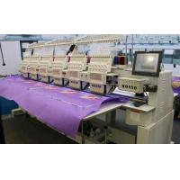 Buy cheap Commercial 6 Head High Speed Monogramming Logo Embroidery Machine from wholesalers