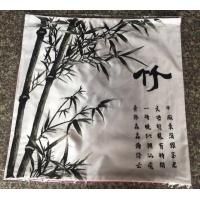 Buy cheap Embroidery Pillow Cover SY-PMB0022 from Wholesalers