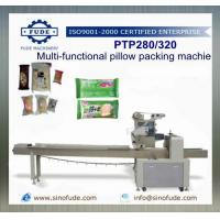 PTP280/320 Multi-functional Pillow packing machine