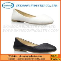 Buy cheap Lichee Pattern Women Casual Flat Shoes from wholesalers