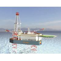 Buy cheap Offshore Platform from wholesalers
