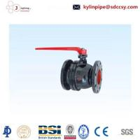 Quality Coupling Q41F-16 flange ball valve for sale