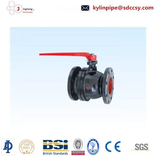 Buy Coupling Q41F-16 flange ball valve at wholesale prices