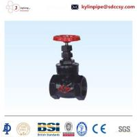Quality Coupling Z15T-16 gate valve for sale