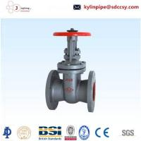 Quality Coupling Z41T-10/16 wedge gate valve for sale