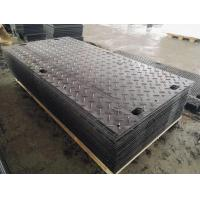 construction road mat,HDPE black plastic ground sheet