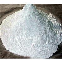 Buy cheap EDTA-2Na from wholesalers