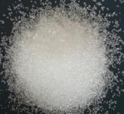 Buy cheap Sodium nitrite from wholesalers