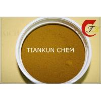 Quality Disperse Yellow 54 / Disperse Yellow E-3G CAS No.:12223-85-7 for sale