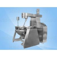 Buy cheap Wok stir automatic HTF Planet from Wholesalers