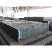 Quality S460Q high yield strength steel plate for sale