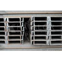 Quality Rectangular hollow section ASTM A283Gr.A,A283Gr.B,A283Gr.C,A283Gr.D channel steel for sale