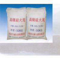 Buy cheap advanced silicon mortar from Wholesalers