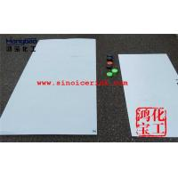 China uhmwpe hockey practicing pads for North America Market on sale