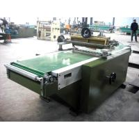 Quality KY - 600/1300 CURTAIN COATING MACHINE for sale