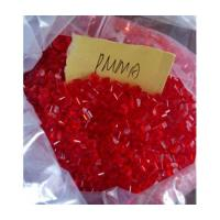 Buy cheap Plastic Granules PMMA from wholesalers