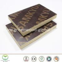 Quality 3mm / 30mm Bintangor Film Faced Marine Plywood Sheet for sale