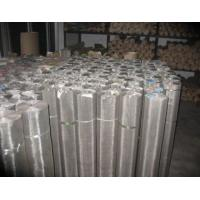 Quality Stainless steel screen mesh for sale