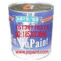 Quality Gather anti-corrosive paint of epoxy resin paint prices for sale
