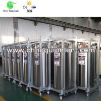 Quality Cryogenic Liquid Argon 333Nm3 Volume Storage Tank Cylinder BV Certified for sale