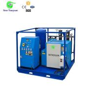 Quality 4-2500Nm3/h Flow Capaicty Nitrogen Gas Generator with ISO Certified for sale
