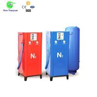 Quality Double Two Nitrogen Gas Generators 2-1800Nm3/h Capacity with Buffer Tank for sale