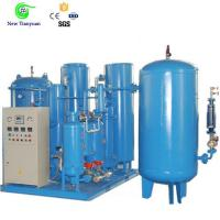 Nitrogen Gas Generator Unit Plant with 3-2100Nm3/h Flow Capaicty
