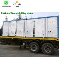 Quality LNG LPG Mobile Refilling Station or Skid Mounted Filling Station for sale