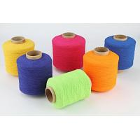 Quality K3.Rubber Threads Covering for sale