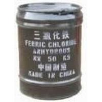 China Ferric Chloride Solution on sale