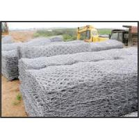 Quality Stone cage net for sale