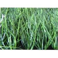 Quality Sports turf MT-2-50 for sale