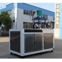 Quality Seed Cube Press Machine for sale