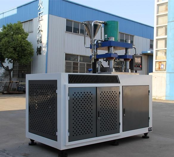 Buy Seed Cube Press Machine at wholesale prices
