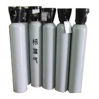 Buy cheap High purity gas & industrial gas standard gas from wholesalers