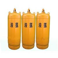 Buy cheap Welded gas cylinders Liquid ammonia cylinder from wholesalers